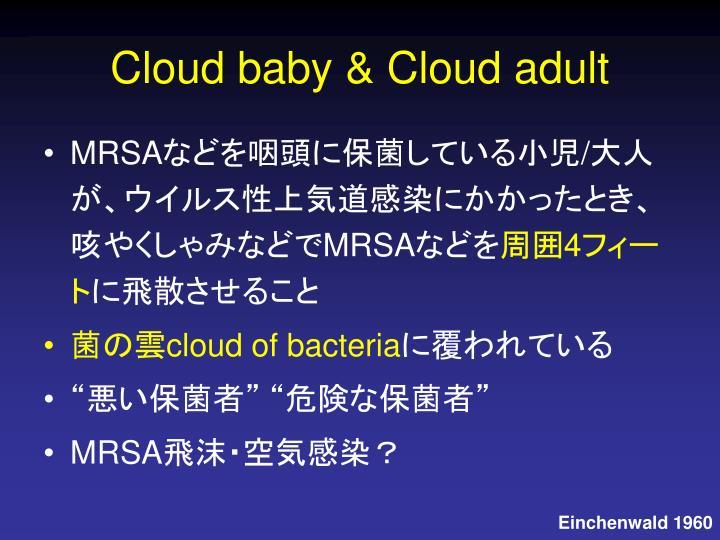 Cloud baby & Cloud adult