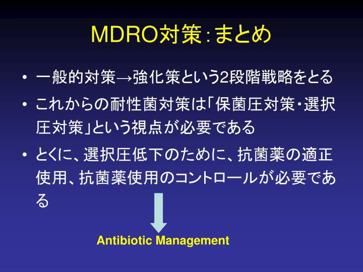 Antibiotic Management