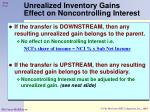 unrealized inventory gains effect on noncontrolling interest
