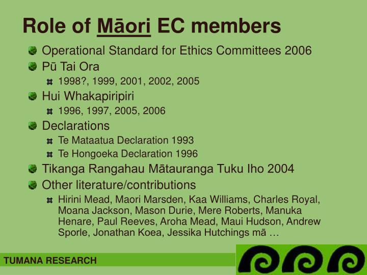 Role of m ori ec members