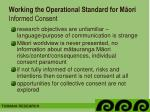 working the operational standard for m ori informed consent