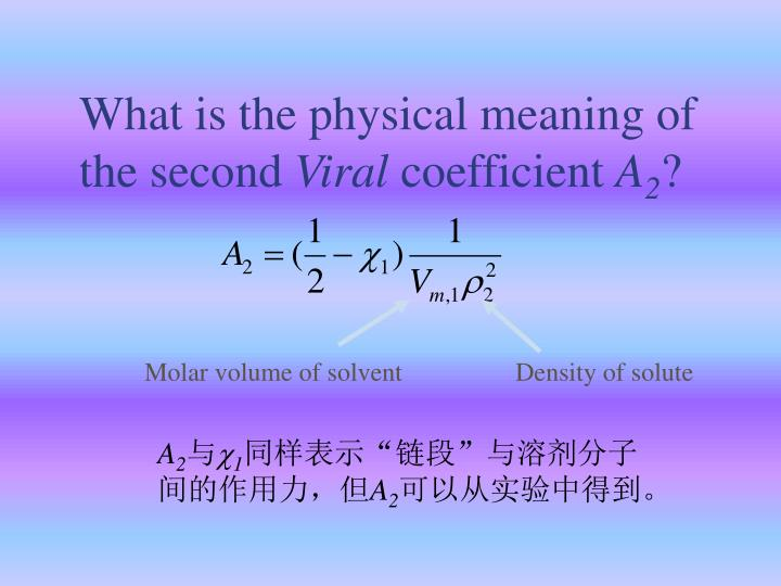 What is the physical meaning of the second