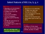salient features of 802 11a b g n