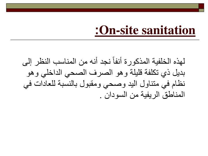 On-site sanitation