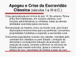 apogeu e crise da escravid o cl ssica s culos i a iii d c