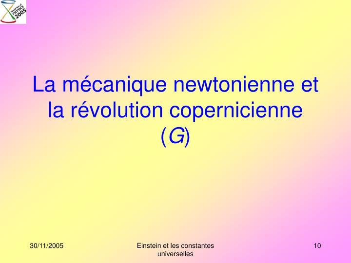 La mécanique newtonienne et la révolution copernicienne (
