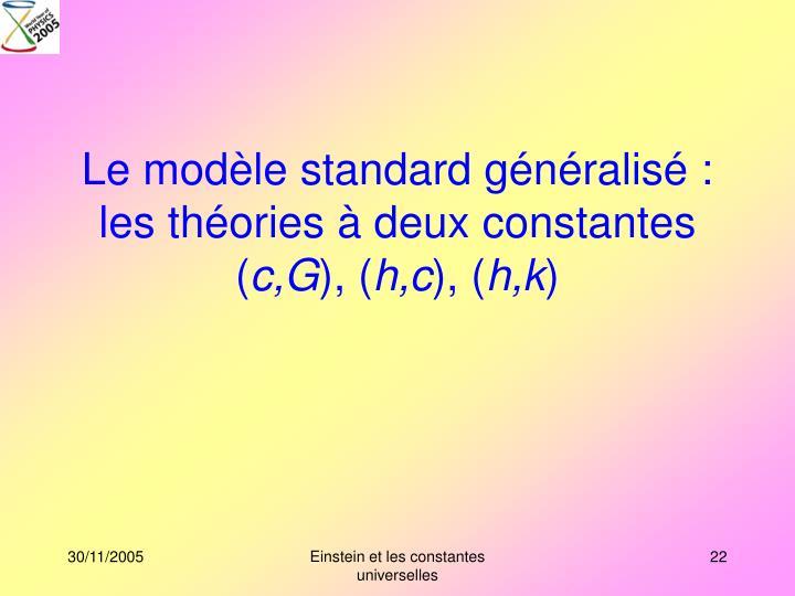Le modèle standard généralisé : les théories à deux constantes (
