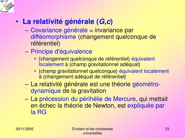 La relativité générale (