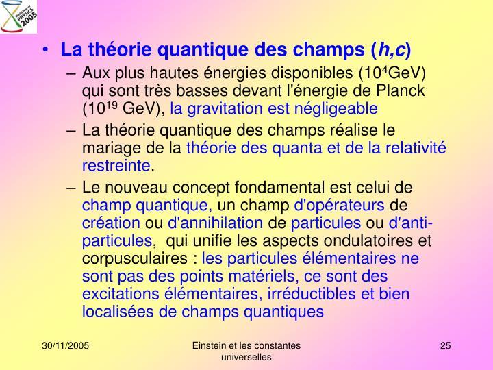 La théorie quantique des champs (