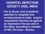 hospital infection society his india