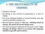 i the inevitability of change