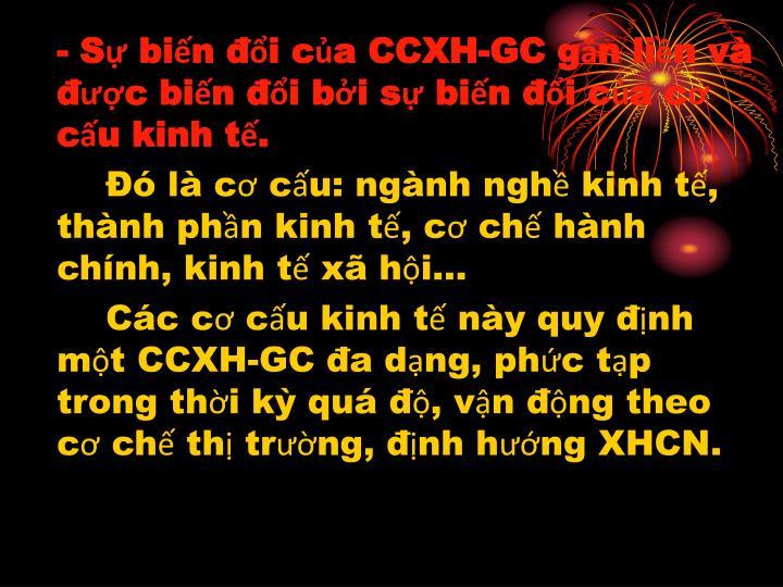 - Sự biến đổi của CCXH-GC gắn liền và được biến đổi bởi sự biến đổi của cơ cấu kinh tế.