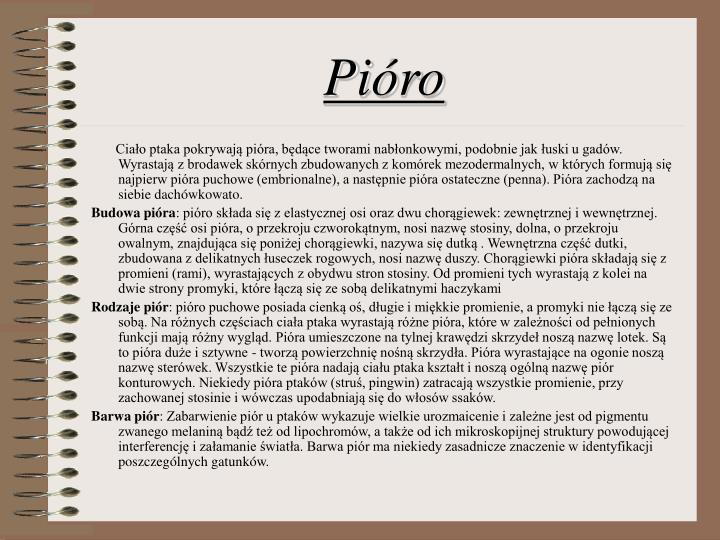Pióro