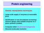 protein engineering1