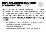 what skills does ngo need for marketing