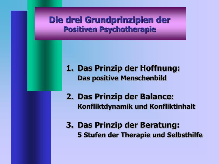 Die drei Grundprinzipien der