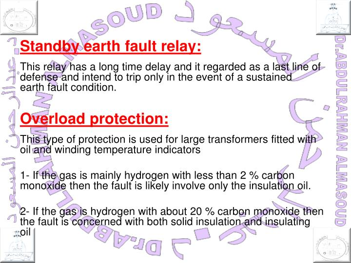 Standby earth fault relay: