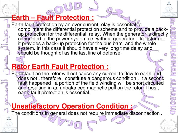 Earth – Fault Protection :