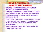 role of family in health and illness