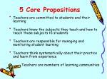 5 core propositions