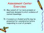 assessment center exercises3