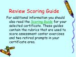 review scoring guide