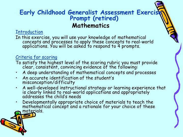 Early Childhood Generalist Assessment Exercise Prompt (retired)