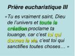 pri re eucharistique iii