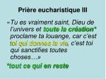 pri re eucharistique iii1