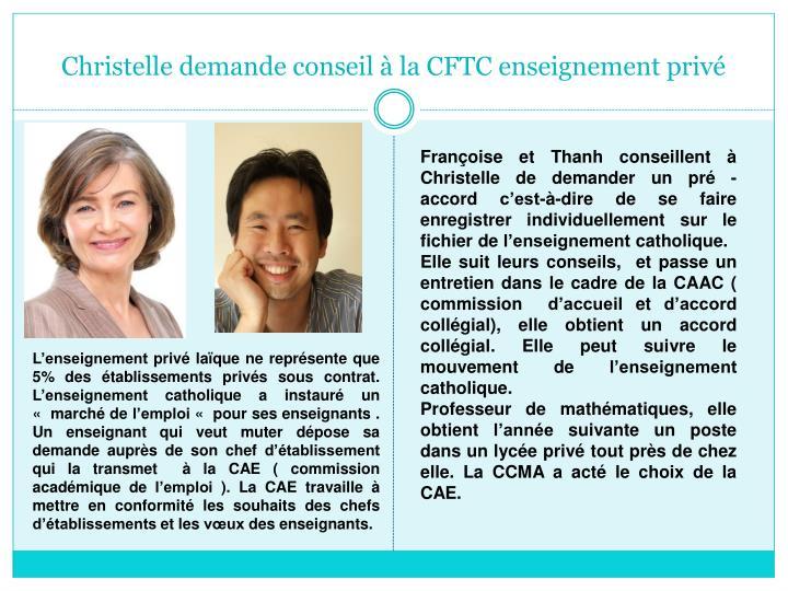 Christelle demande conseil à la CFTC enseignement privé