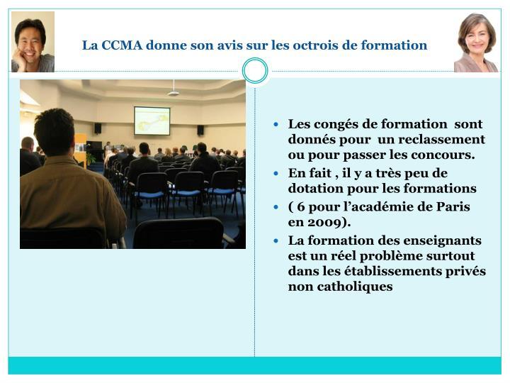 La CCMA donne son avis sur les octrois de formation