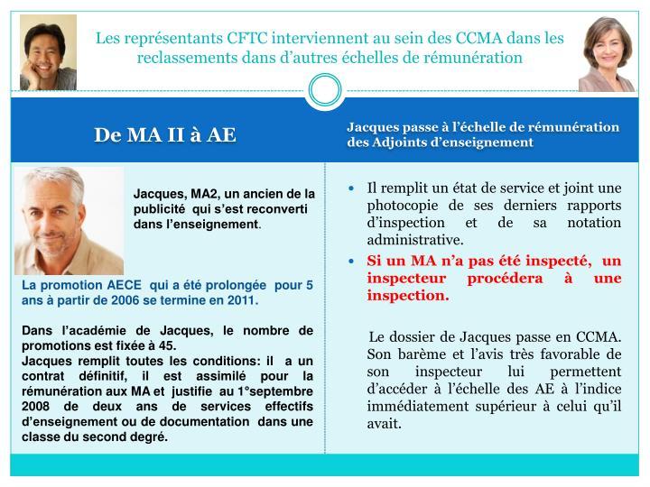 Les représentants CFTC interviennent au sein des CCMA dans les reclassements dans d'autres échelles de rémunération