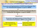 operationalization of ncbts based t d system