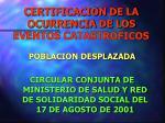 certificacion de la ocurrencia de los eventos catastroficos1