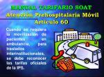 manual tarifario soat atenci n prehospitalaria m vil art culo 602