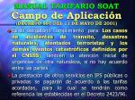 manual tarifario soat campo de aplicaci n decreto 887 del 11 de mayo de 2001
