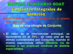 manual tarifario soat conjuntos integrales de atenci n4