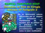 manual tarifario soat derechos de sala de cirug a art culo 49 par grafo 2