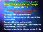 manual tarifario soat derechos de sala de cirug a art culo 49