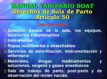 manual tarifario soat derechos de sala de parto art culo 50