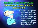 manual tarifario soat derechos de sala de parto art culo 501