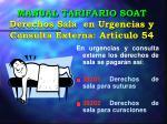 manual tarifario soat derechos sala en urgencias y consulta externa art culo 54