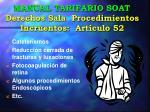 manual tarifario soat derechos sala procedimientos incruentos art culo 521