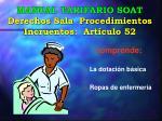 manual tarifario soat derechos sala procedimientos incruentos art culo 522