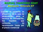 manual tarifario soat estancia art culo 472