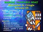 manual tarifario soat materiales de cirug a art culo 55