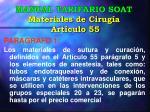 manual tarifario soat materiales de cirug a art culo 551