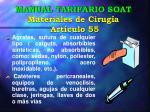 manual tarifario soat materiales de cirug a art culo 558