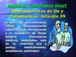 manual tarifario soat procedimientos de dx y terap uticos art culo 39