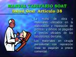 manual tarifario soat salud oral art culo 38